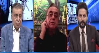 Ho Kya Raha Hai (Pakistan Express Solidarity With Kashmir) - 5th August 2020