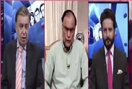 Ho Kya Raha Hai (Dailymail Story Against Shahbaz Sharif) – 15th July 2019