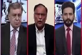 Ho Kya Raha Hai (Pakistan's Economy) – 20th August 2019