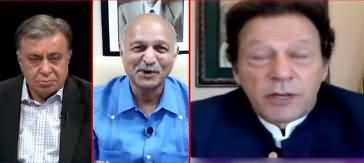 Ho Kya Raha Hai (Pakistan's Strategy Regarding Kashmir) - 2nd September 2019