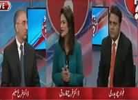 Ho Kya Raha Hai (Pakistan Se Corruption Kab Khatam Hogi) – 22nd September 2015