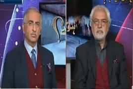Ho Kya Raha Hai (Panama Case Hearing) – 9th January 2017
