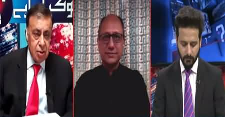 Ho Kya Raha Hai (PDM Issues Showcause Notice to PPP) - 5th April 2021