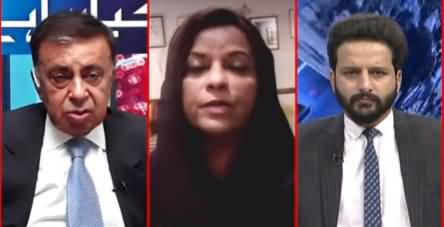 Ho Kya Raha Hai (PMLN Aur PPP Mein Larai) - 29th March 2021
