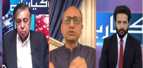 Ho Kya Raha Hai (PMLN Ka PPP Per Dhandli Ka Ilzam) - 3rd May 2021