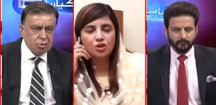 Ho Kya Raha Hai (Political Activities in Karachi) - 2nd September 2020