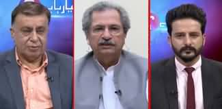 Ho Kya Raha Hai (Politics on Nawaz Sharif's Health) - 22nd October 2019