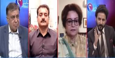 Ho Kya Raha Hai (PTI Hakumat Ne 2 Saal Mein Kia Kia?) - 19th August 2020