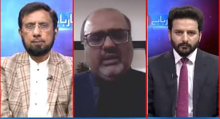 Ho Kya Raha Hai (PTI's Accountability Mission, How Much Money Recovered) - 30th August 2021