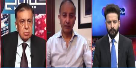 Ho Kya Raha Hai (Ring Road Scandal, PTI Ministers Involved?) - 18th May 2021