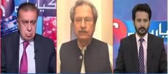Ho Kya Raha Hai (Shahbaz Sharif Ke Khilaf Cases) - 13th May 2020