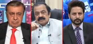 Ho Kya Raha Hai (Shahzad Akbar Allegations) - 27th May 2020