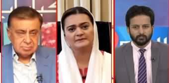 Ho Kya Raha Hai (Shehbaz Sharif And NAB Case) - 5th May 2020