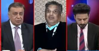 Ho Kya Raha Hai (Shehbaz Sharif's Reply to Shehzad Akbar) - 30th January 2020