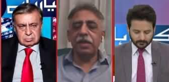 Ho Kya Raha Hai (Sindh Mein Governor Raaj Ki Baatein) - 19th May 2020