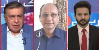 Ho Kya Raha Hai (Sindh Per Governor Raj Ka Mutalba) - 20th May 2020