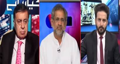 Ho Kya Raha Hai (Sindh Police Officers Go on Leave) - 20th October 2020