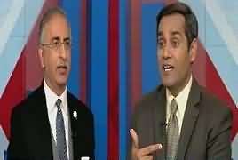 Ho Kya Raha Hai (Strategy of PMLN Media Cell) – 22nd March 2017