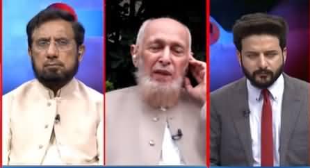 Ho Kya Raha Hai (Taliban Quickly Taking Control of Afghanistan) - 12th July 2021