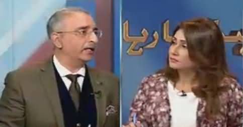 Ho Kya Raha Hai (Terrorism in Pakistan) – 20th February 2017