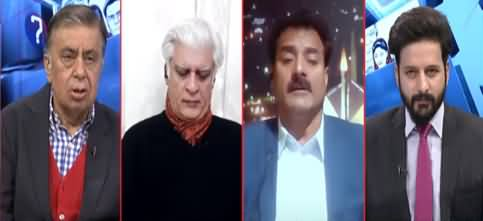 Ho Kya Raha Hai (Two PMLN Leaders Refused to Give Resignations) - 30th December 2020