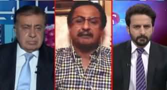 Ho Kya Raha Hai (Uzair Baloch JIT Controversy) - 7th July 2020
