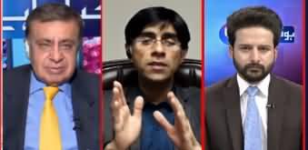 Ho Kya Raha Hai (What Is Govt Doing For Stranded Pakistanis) - 23rd April 2020