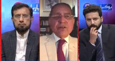 Ho Kya Raha Hai (Why Pakistan Was Not Invited in UNSC Meeting) - 17th August 2021
