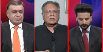 Ho Kya Raha Hai (Will Nawaz Sharif Be Released on Bail?) - 24th October 2019