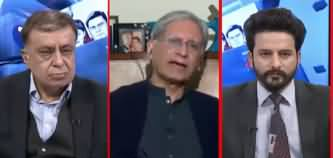Ho Kya Raha Hai (Will There Be New Army Chief After 6 Months?) - 16th December 2019