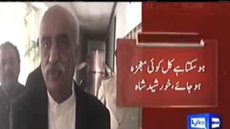 Ho Sakta Hai Kal Koi Mujza Ho Jaye - Khursheed Shah Comments on Panama Case