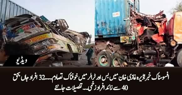 Horrific Collision B/W Bus And Truck on Indus Highway in Dera Ghazi Khan