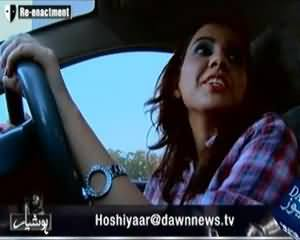 Hoshiyaar (Crime Show) - 10th August 2013