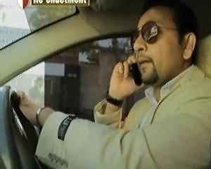 Hoshiyar (Crime Show) - 11th January 2014