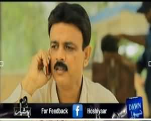 Hoshiyar (Crime Show) – 13th September 2013