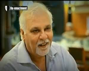 Hoshiyar (Crime Show) - 16th November 2013