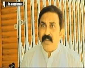 Hoshiyaar (Crime Show) - 21st September 2013