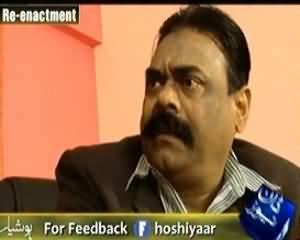 Hoshiyaar (Crime Show) – 22nd February 2014