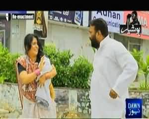 Hoshiyar (Crime Show) – 23rd August 2013