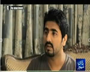 Hoshiyaar (Crime SHow) – 25th October 2013