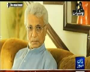 Hoshiyar (Crime Show) – 30th August 2013
