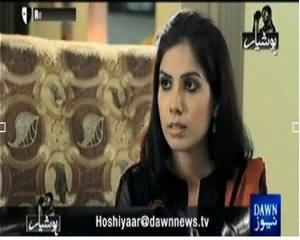 Hoshiyar (Crime SHow) – 4th October 2013