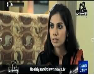 Hoshiyar (Crime SHow) – 4th October 2013