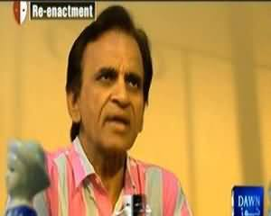 Hoshiyaar (Crime Show) – 8th March 2014