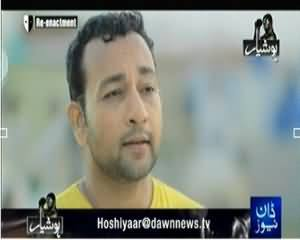 Hoshiyar (Crime Show) – 11th October 2013