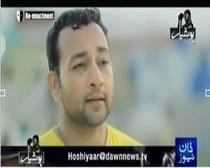 Hoshiyar (Crime Show) – 11th October 2013