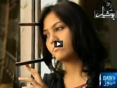 Hoshiyar (Crime Show) - 14th September 2013