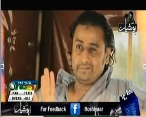 Hoshiyar (Crime Show) – 20th December 2013