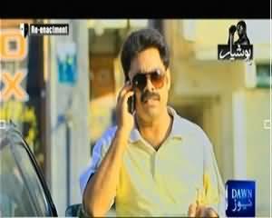 Hoshiyar (Crime Show)– 20th September 2013