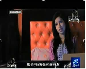 Hoshiyar (Crime Show) – 22nd November 2013